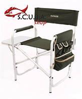 Кресло алюминиевое со столиком Ranger FC 95200S