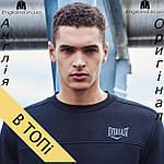 Кофта свитшот толстовка Everlast мужская для тренеровок, фото 4