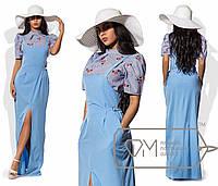 Комплект - сарафан макси приталенный из рубашечной костюмки на тонких бретелях с разрезом и блуза присборенная из коттона 8798