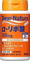 Diar Natura α-липоевая кислота (100 мг) + экстракт Джимнема +  яблочные полифенолы 60 таб