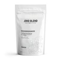 Альгинатная маска эффект лифтинга с коллагеном и эластином 100 г, JOKOBLEND
