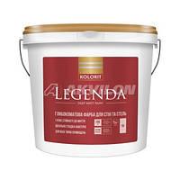 Краска глубокоматовая для стен и потолков Kolorit Legenda 9 л База А