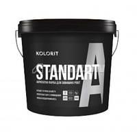 Колорит Standart A (Фасад-Стандарт,водо-эмульсионная акрилатная краска) 9л. (База С)