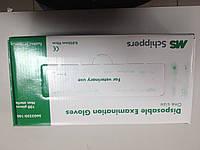 Перчатки для искусственного оплодотворения MS Schippers Schippers
