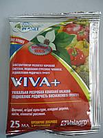 Стимулятор для відновлення родючості грунту Віва 25мл Valagro