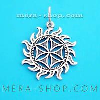Цветок Афродиты в Солнце серебряный амулет