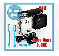 Экшн камера 4K F65 wi-fi, FullHD, 16mp, 4K, угол обзора 170, аква-бокс до 30м