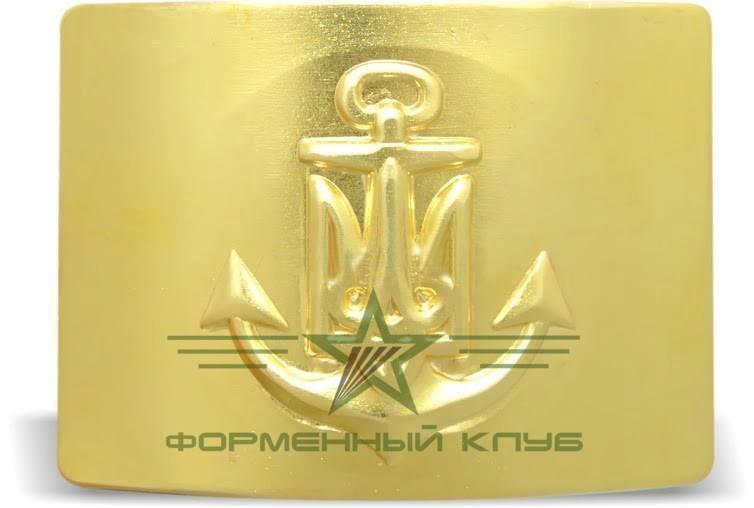 Бляха Военно-Морского флота Украины.