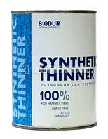 Растворитель для красок ТМ Biodur молотковый 0,2л