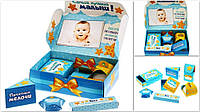 Набор коробок для хранения Мамины сокровища
