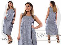Платье-баллон миди из коттона фигурной выкройки без рукавов с объёмными карманами на лифе X6544