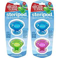 Антибактериальный чехол для зубной щетки Steripod, 2 шт