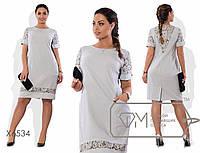 Платье-футляр миди приталенное из льна с гипюровой отделкой коротких рукавов, прошвы на подоле и декольте X6534