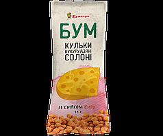 """Шарики """"Бум"""" Соленые Кукурузные """"Сыр"""" 16г*16шт"""