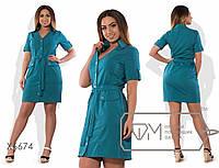 Платье-сафари мини полуприталенное из коттона под пояс с короткими рукавами на патиках, V-вырезом и карманами карго X6674