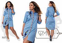 Платье-рубашка мини прямое в стиле фрак из летнего стрейч-джинса с контрастной отделкой и двойным принтом Розы X6735