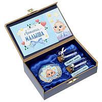Шкатулка новорожденного с медалью Лучший малыш