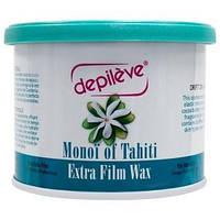 Воск пленочный с маслом Тахити EXTRA FILM WAX MONOI OF TAHITI Depileve, 400 гр.