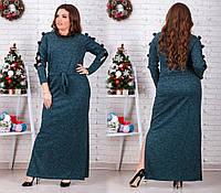 Женское платье в пол из ангоры с отделкой из норки. Большие размеры. Разные цвета.