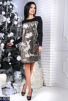 Платье K-9334