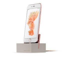 Док-станция Native Union Dock + Lightning для iPhone/iPad бежевая, розовое золото