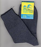Носки женские демисезонные х/б 2-ная нить Топ-Тап, Житомир, 23-25 размер, джинс