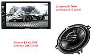 Автомагнитола Fantom FP-7050 Black/Green + автоакустика Pioneer TS-G1330F