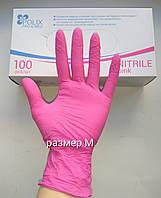 Перчатки нитриловые розовые, неопудренные, текстурированные на пальцах Polix PRO&MED Украина, М. 100 шт.