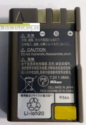 Акумуляторна батарея NICON EN-EL9a, фото 2