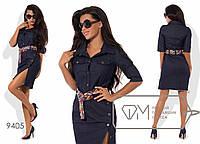Платье-сафари мини облегающее из джинса с планкой до талии, карманами карго, ремнём и боковой застёжкой юбки 9405