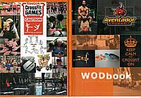 Дневник тренировок WodBook