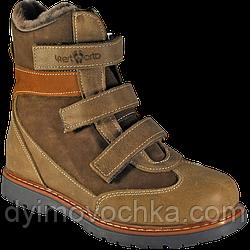 Детские зимние ботинки06-7624Rest Orto,р. 31-36