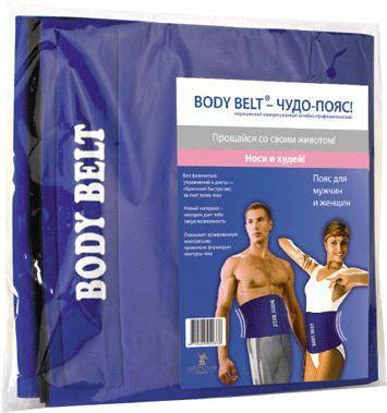 Пояс для похудения Body Belt, фото 2