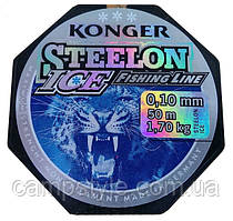 Зимняя леска Konger Steelon Ice