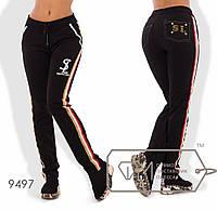 Спортивные брюки приталенные из двунитки покроя 4 кармана на кулиске с контрастными лампасами и стразами 9497