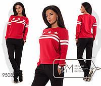 Спорткостюм из двунитки двухцветный - прямой свитшот с контрастными звёздами и полосами плюс прямые штаны на резинке 9508