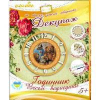 Часы Веселые мишки, набор для декупажа. Идейка (94505)
