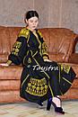 Вышивка золотом на платье черное бохо вышиванка лен, этно, стиль бохо шик, вишите плаття вишиванка, Bohemian, , фото 6