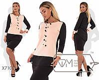 Костюм из французского трикотажа - двухцветный блузон с отложными манжетами и шифоновым подолом и юбка-карандаш миди X7100