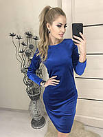 Платье женское синее велюровое