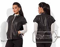 Куртка короткая приталенная из стёганой плащёвки на синтепоне с короткими рукавами, застёжкой-молнией и отделками-цепочками 9617