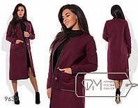 Пальто миди прямое из кашемира с отделкой экокожей под пояс с застёжкой на пуговки, без воротника и с накладными карманами 9630