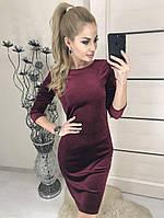 Платье женское бордовое велюровое