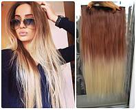 Волосы на заколках затылочная термо волосы тресс омбре №6/613 длина 60см