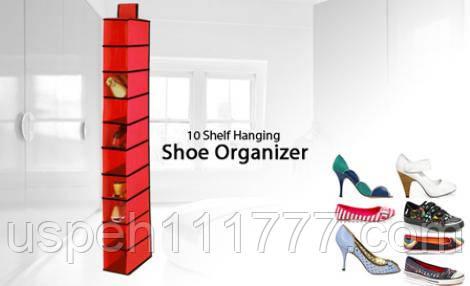 Підвісний органайзер для взуття Hanging Shoe Organizer