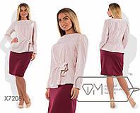 Костюм-двойка - блузка из вискозы с длинным рукавом и драпировкой с бантом на поясе плюс юбка-карандаш миди из креп-костюмки X7208