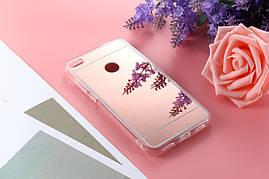 Чехол Huawei P8 Lite 2017 / P9 Lite 2017 / PRA-LX1 / Honor 8 Lite силикон зеркальный розовое золото