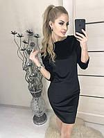Платье женское черное велюровое