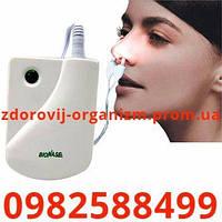 Аппарат против насморка и аллергического ринита Вековой Восток