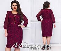 Женское, красивое, праздничное, молодежное гипюровое платье больших размеров   р- 52,54,56,58,60